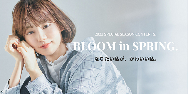 SPECIAL CONTENTS 2021 SPRING